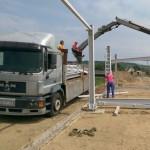 Constructie, Ahol Metalica